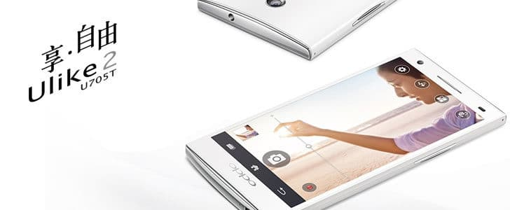 oppo-ulike-2-with-5-mp-front-facing-camera-6222072